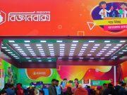 মেলায় শিশু-কিশোরদের নতুন চমক 'বিজ্ঞানবাক্স'