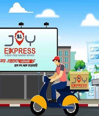 ৫০ টাকায় নিরাপদ হোম ডেলিভারি সেবা দিচ্ছে 'জয় এক্সপ্রেস'